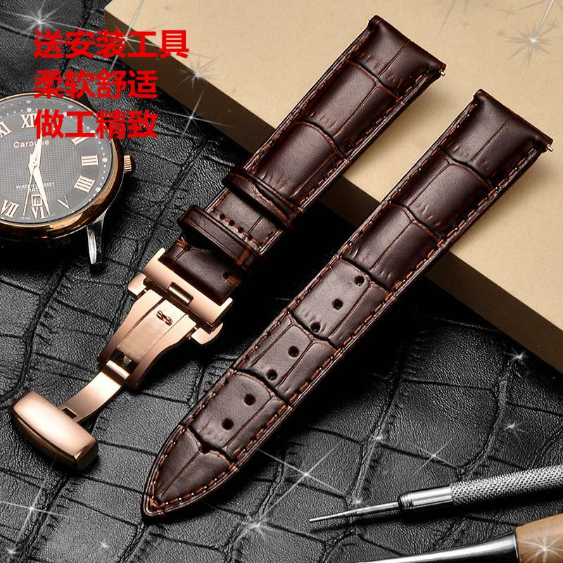 Watch accessories are suitable for Tiansuo 1853 dial, lilocke T41 face surface Case strap can be matched into a watch