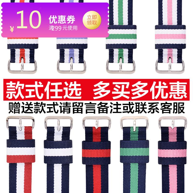 适配dw手表带男女手表链尼龙帆布带真皮通用防水表链配件买一送一