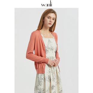 万丽(服饰)开衫外套女薄款夏季空调衫外搭开衫女纯棉针织开衫品牌