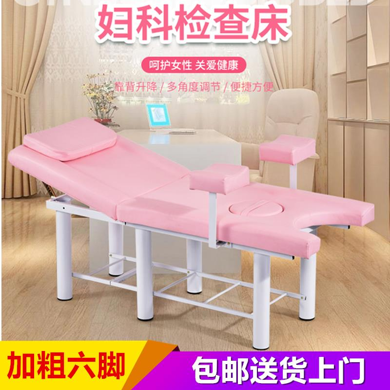 Make private bed gynecological examination bed private gynecological examination bed high grade multifunctional folding gynecological door