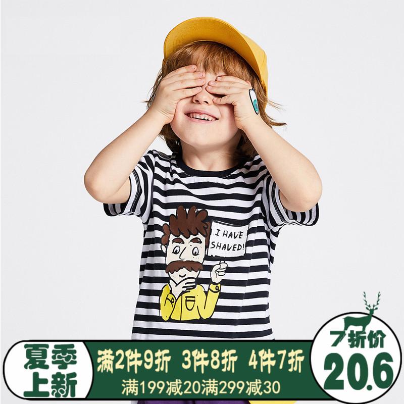 巴拉巴拉儿童男童短袖t恤 纯棉宝宝半袖洋气2019新款夏装潮童涂鸦