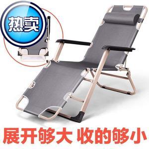 【住宅家具】舒适办公室午睡a椅午休床豪华加长折叠椅子躺椅