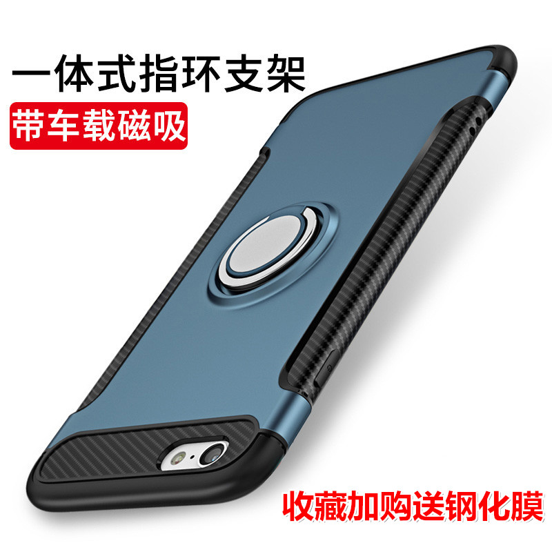 iphone e 6 plusの携帯カバー7アップルカバー8 p車用吸鉄パッドが磁気的に6 sの指輪を吸い込むことができますxr
