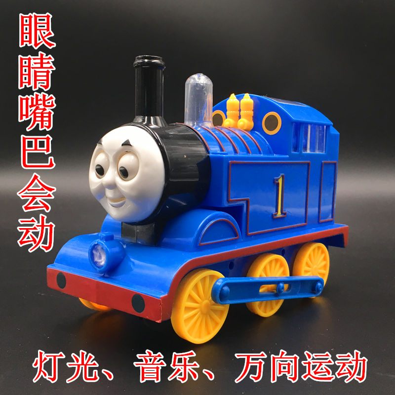 Electric universal train large head with carriage eyes and mouth moving light music childrens toys