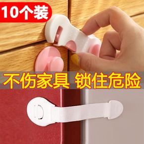 儿童锁扣抽屉锁安全婴儿防开防夹手宝宝推拉门冰箱防护柜子柜门锁