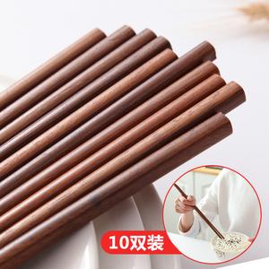 领1元券购买铁木鸡翅木防滑家用10双套装筷子