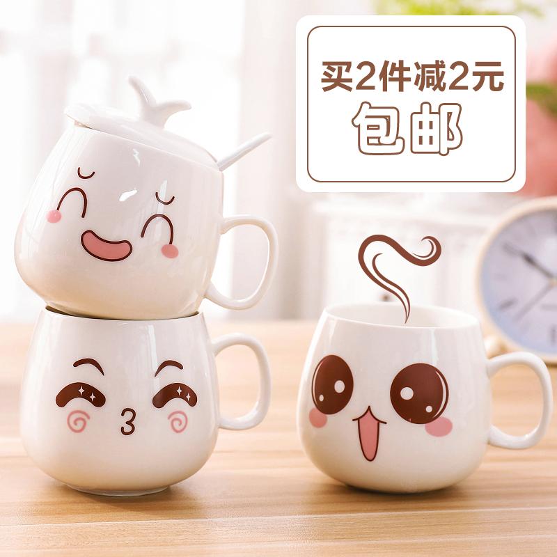 带盖带勺陶瓷杯创意杯子表情水杯家用个性咖啡杯卡通杯马克杯套装
