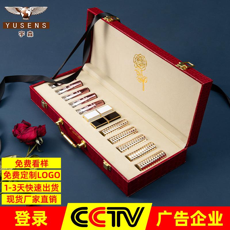 装口红的圣罗兰macysltf情人节生日口红包装盒礼品盒高档创意空盒