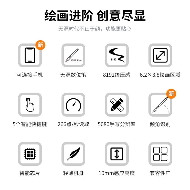 Электронные устройства с письменным вводом символов Артикул 652585093306