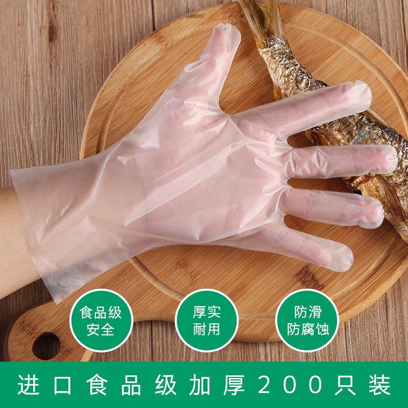 日本一次性手套cpe加厚防滑加长揉面团烧烤食品寿司吃龙虾不粘饭