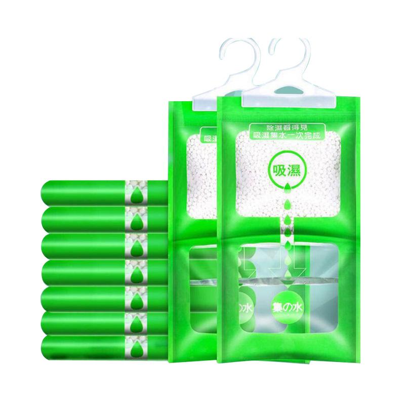 【4袋装】除湿袋可挂式防霉干燥剂防潮衣柜室内吸潮宿舍学生吸湿S