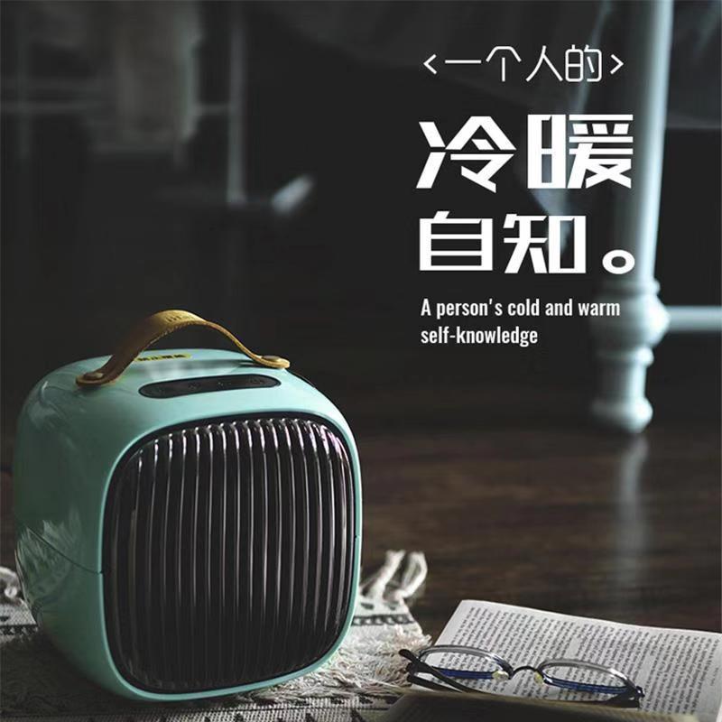 迷你暖风机小型取暖器家用卧室速热节能省电办公室桌面电暖器热风