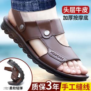 2021新款真皮休闲男士潮流沙滩鞋