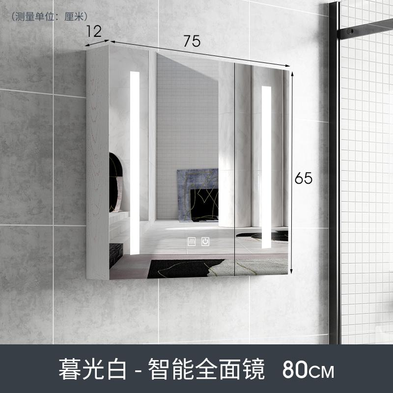 智能太空铝镜柜洗手间浴室镜子梳妆储物壁挂镜箱置物架厕所挂墙式