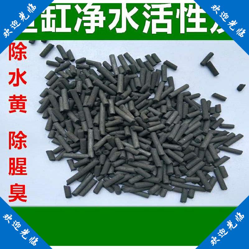 Активированный уголь Артикул 638865300525