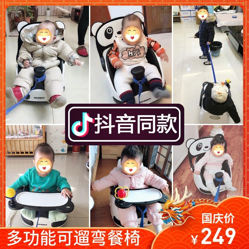 券后299.00元餐椅宝宝婴儿多功能家用便携式儿童简易小安全幼儿学坐吃饭餐桌椅