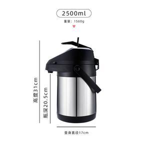 不锈钢气压式保温壶304内胆热水壶