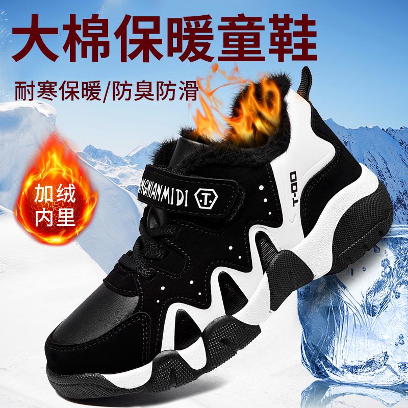 儿童男童加绒保暖双网新款2018棉鞋满69元可用40元优惠券