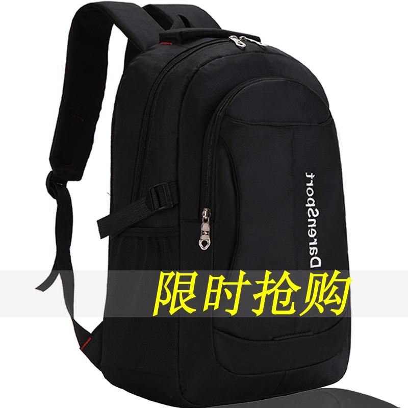 背包男双肩包初高中学生包女韩版休闲大容量旅游动电脑包