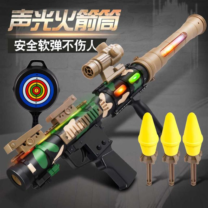 Small army childrens electric toys gun sound light music male assault pistol 3-4-6-8 years old AKM sniping eating chicken