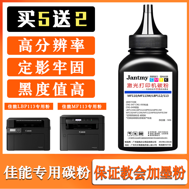 Applicable to Canon mf113w toner mf112 mf110 910913 lbp112 113 printer toner