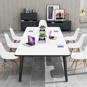 会议桌长桌简约现代办公家具小型开会桌子员工洽谈桌会议桌椅组合