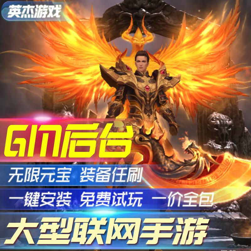 Игры для приставок Артикул 619668522534