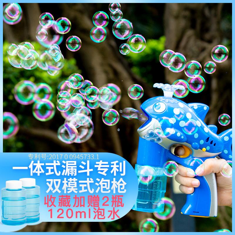 抖音泡泡机儿童全自动泡泡枪玩具 电动不漏水七彩吹泡泡水补充液