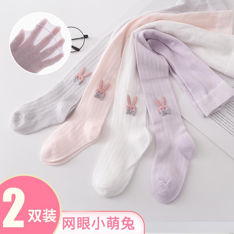 儿童连裤袜夏季超薄款大PP婴儿连体袜子纯棉女童宝宝打底裤网眼袜
