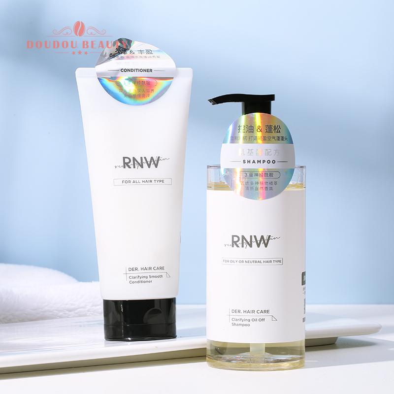 豆豆 RNW如薇洗发水护发素洗发300ml/护发200ml