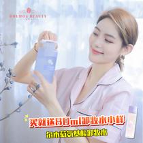 卸妝膏臉部溫和深層清潔正品官方旗艦店李佳琦推薦clubunny韓國