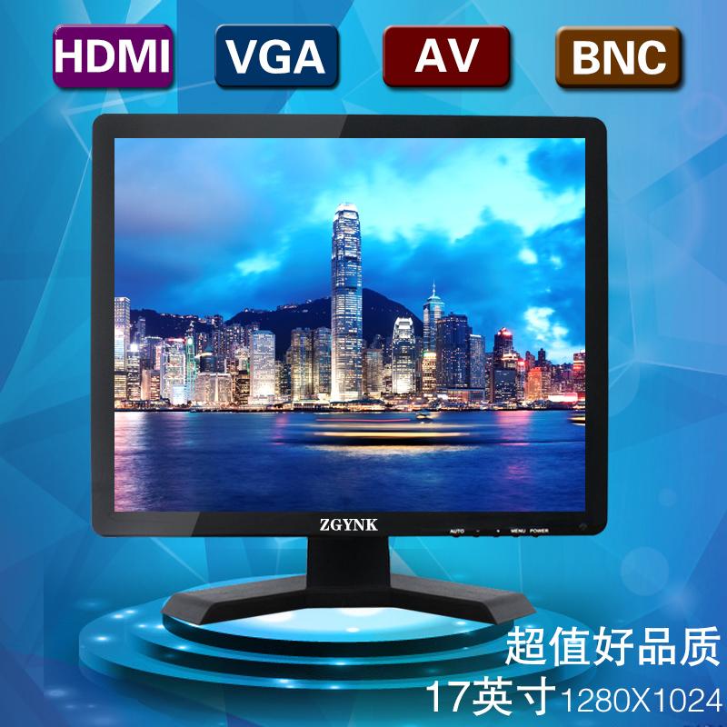 17寸工业监视器BNC液晶监控显示器高清HDM家用安防摄像头监控屏幕