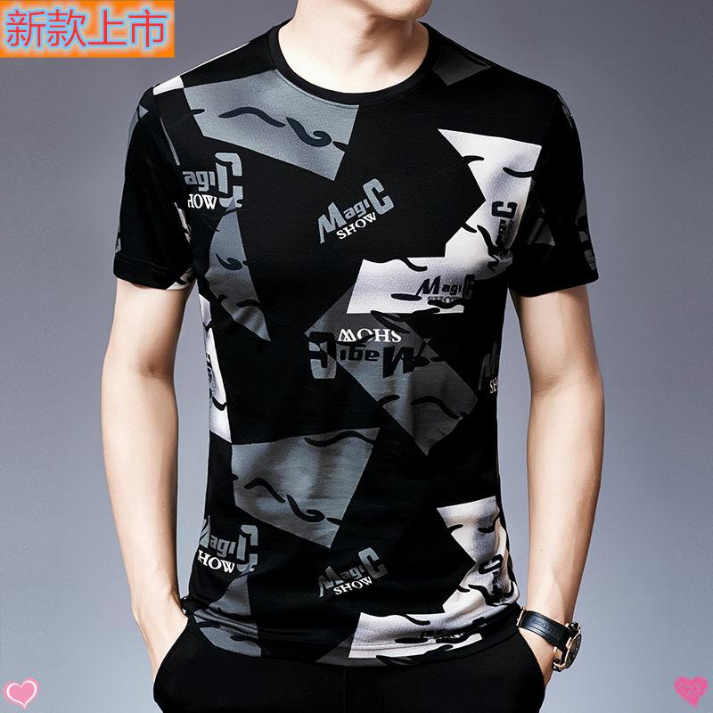 High grade brand mens T-shirt short sleeve cotton Korean version of handsome pattern male body t blood ice silk black society hualihu