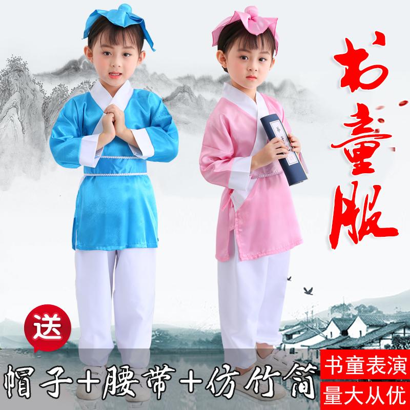 10-25新券古装儿童汉服幼儿弟子规男表演服