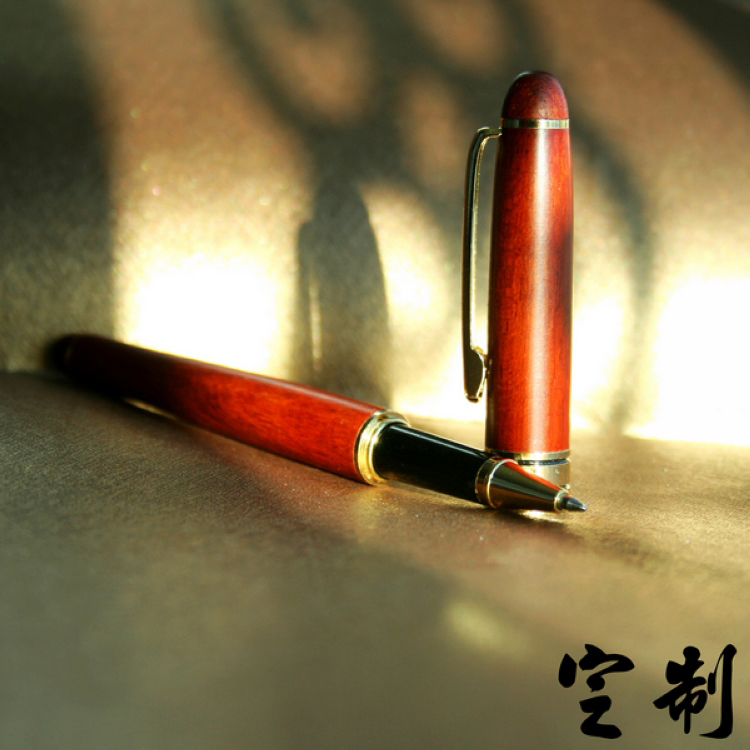 定制紅木寶珠筆
