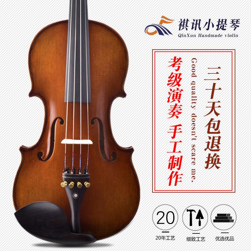 祺�意大利手工工��M口�W料高�n小提琴考�演奏演出��I�小提琴