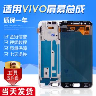 适用vivox9屏幕总成x7plus x6d x20手机显示x5pro触摸内外x9s原装
