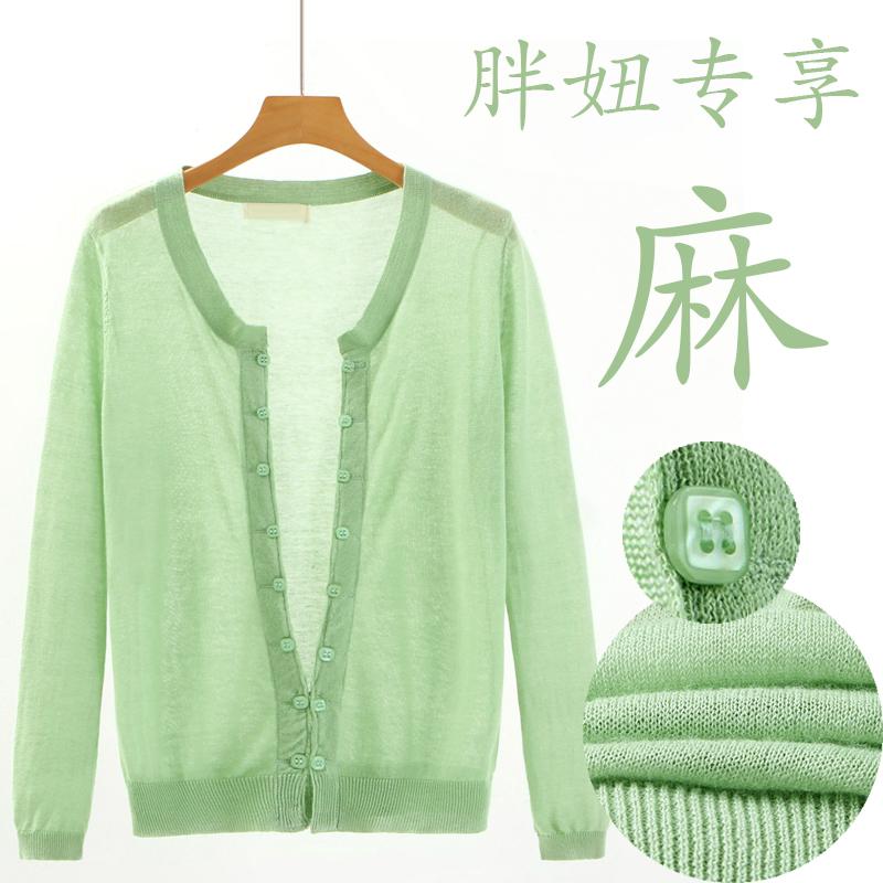 夏季针织衫女开衫薄外搭外套胖mm大码棉麻亚麻空调衫防晒衫200斤