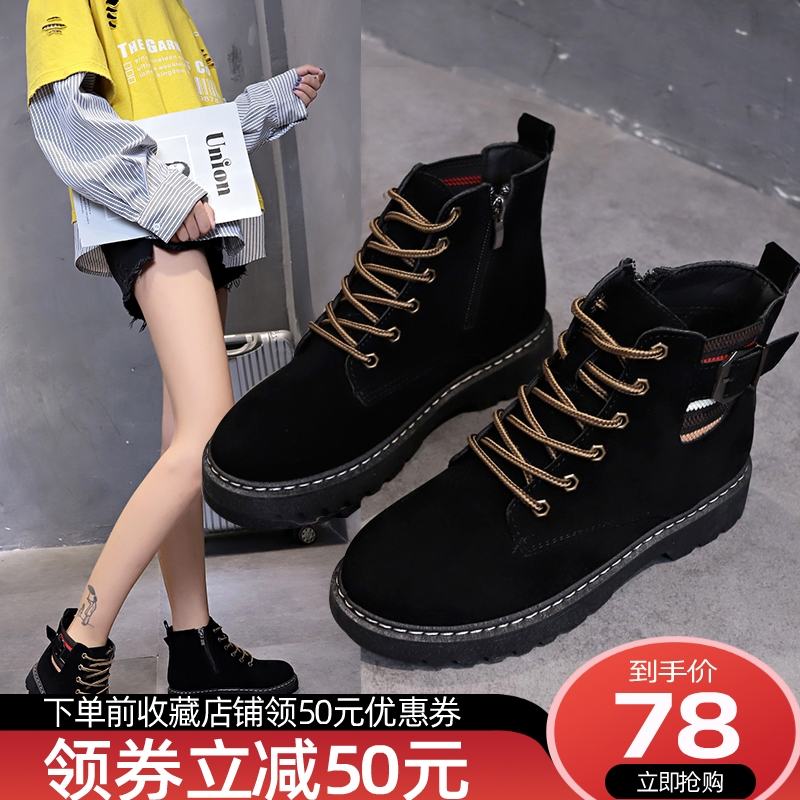 2019 autumn and winter new handsome boots, ladies, British style, black and flat bottom, student boots, short boots.