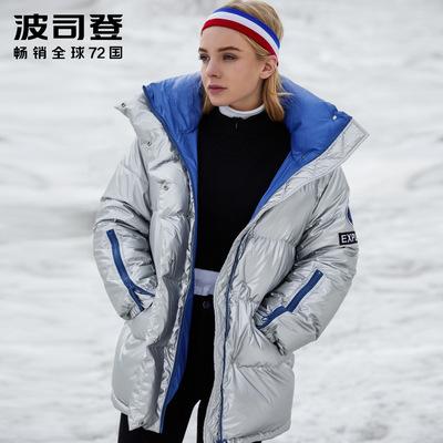 波司登冬季鸭绒保暖羽绒服女式中长款厚款外套时尚,免费领取20元淘宝优惠券