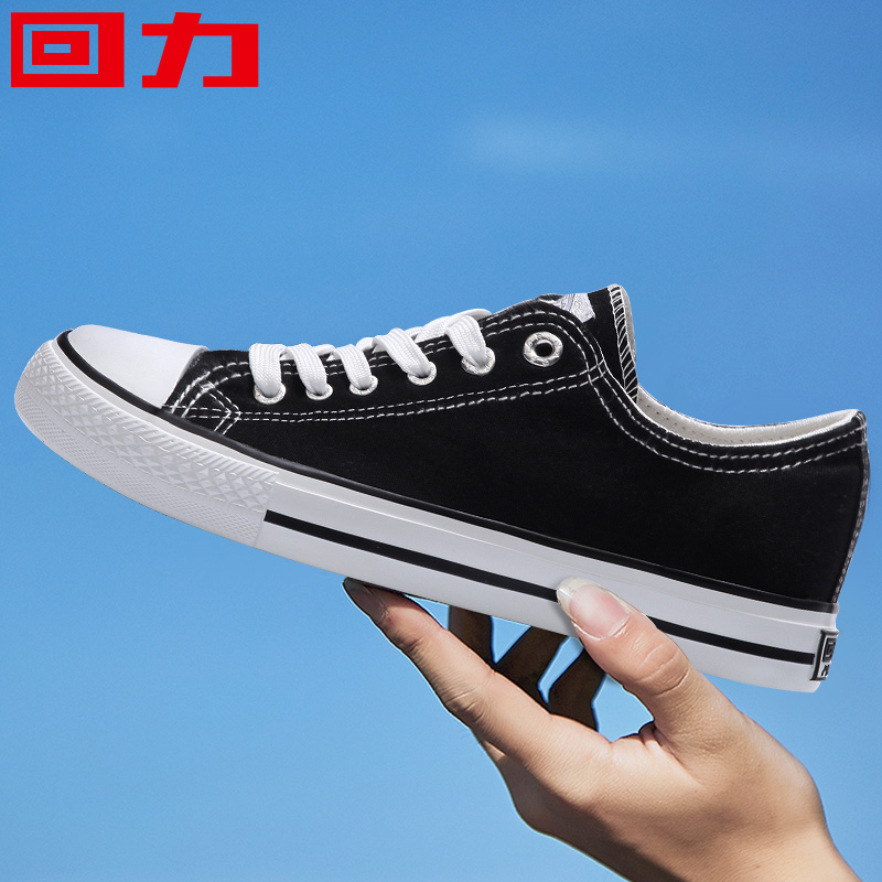 Huili canvas shoes mens fashion low top mens shoes autumn 2019 new casual board shoes mens Korean shoes mens fashion shoes