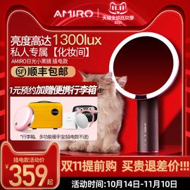 AMIRO旗舰化妆镜女O2小黑镜led带灯智能台式桌面日光梳妆美妆镜子图片