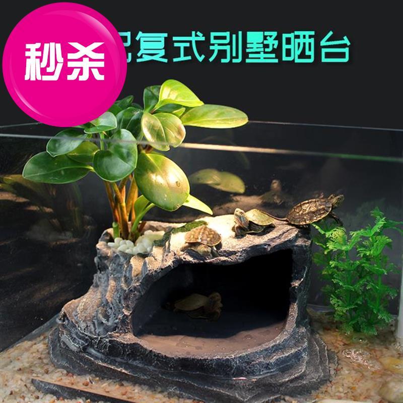 小型养乌龟缸水陆缸带晒台n别墅玻璃缸龟鱼混养缸鱼缸