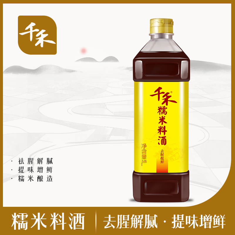 1 l Qianhe glutinous rice cooking wine