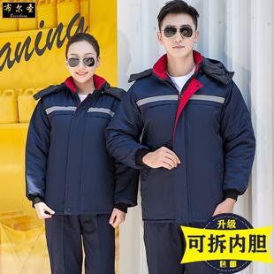 冬季男劳保服防寒耐磨反光条棉服