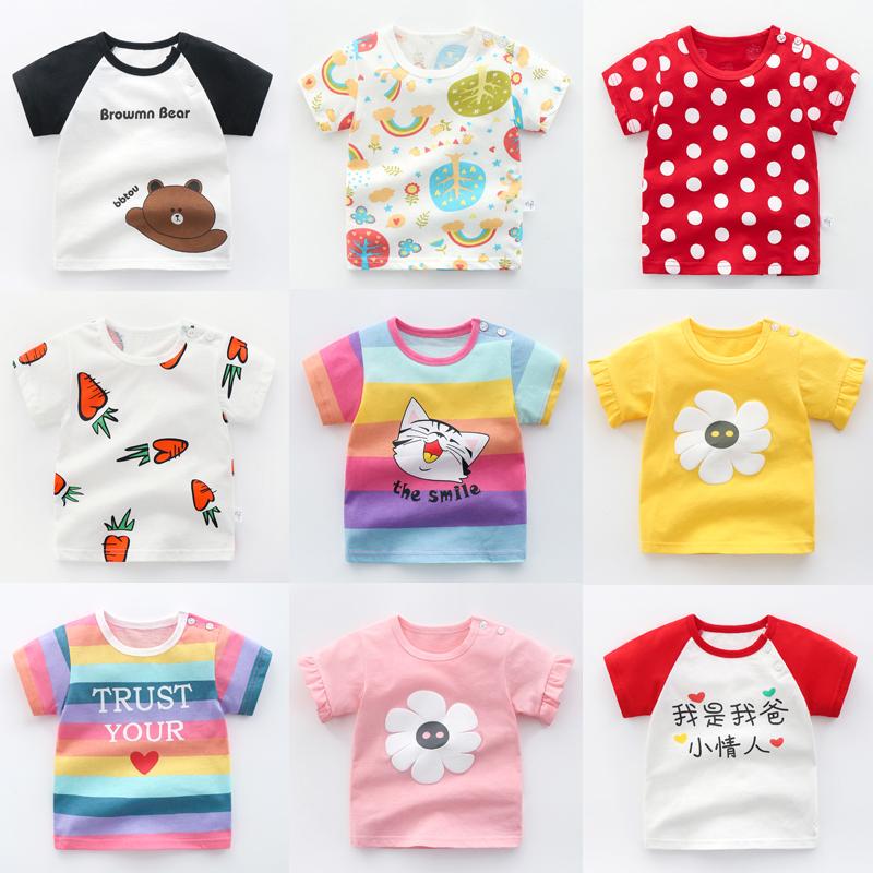 女宝宝半袖1岁3夏装短袖纯棉t恤女童夏季婴儿童装上衣儿童0男童2