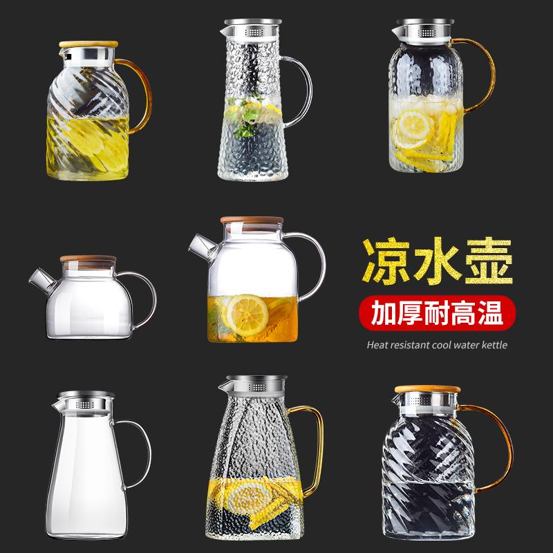 曼薇2l玻璃壶北欧凉水壶玻璃养生壶