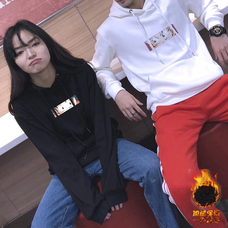 日系七龙珠连帽情侣装卫衣男秋冬款加绒外套(女装类目)G66/P60
