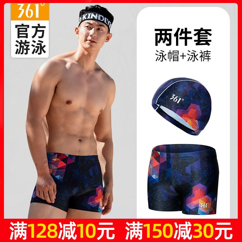 361度男士游泳泳裤泳帽二件套装专业平角五分防尴尬时尚潮款宽松