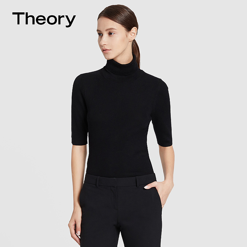 Theory Star High Elastic Wool High-collar Basic Knitted Sweater F0711724